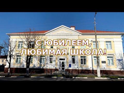 Детская школа искусств города Шебекино.