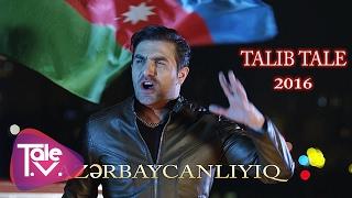 AZERBAYCANLIYIQ-TALIB TALE(Caucasian Azeri music.Кавказская ритмичная музыка)