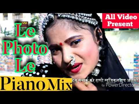 Deshi Dance Mix Piano Mix -Le Photo Le - Dj GopiNath GovinPur