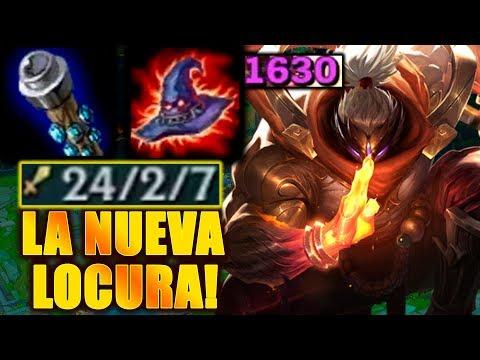 DELETEANDO TANQUES DE UNA W! JAX FULL AP HAY QUE NERFEARLO!! Gameplay - Lol - Eldelabarrapan