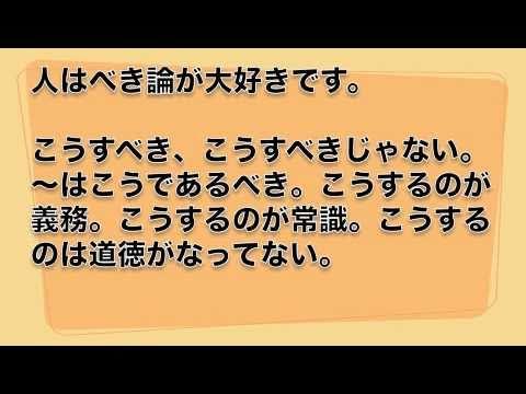 仏道入門1前編【原始仏教】★音声・図解版★posted by lamboratoryrr