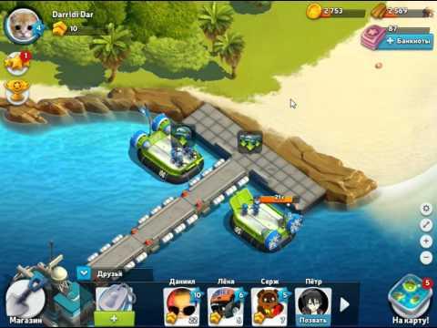 игра Битва за Острова приложение в контакте 2 серия