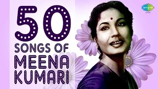 50 Songs of Meena Kumari | मीणा कुमारी 50 गाने | HD Songs | One Stop Jukebox