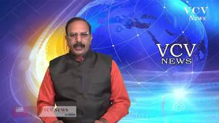 Rachhabanda,Palle Nidhra Programme At Gollalakoderu 05 02 2018 - vcv news