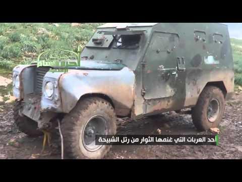 Ahrar al-Sham Using Croatian Weapons In Syria