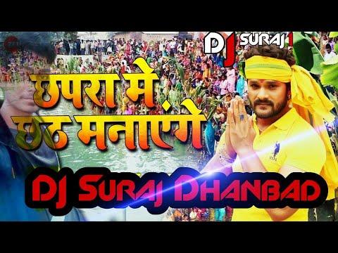 Puja Special Khesari Lal Song 2018 Mix By DJ Suraj Dhanbad