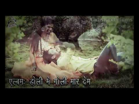 Tara Sang Kadhi Chawal Photo Pardap Bhia Aaye Doli Ki Doli Me Goli Maare