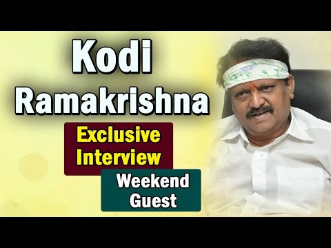 Kodi Ramakrishna Exclusive Interview || Weekend Guest || NTV