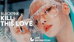 BLACKPINK (블랙핑크) – Kill This Love | Line Distribution