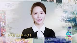 [2020年五四青年节特别节目]音诗画《奋斗的青春最美丽》 表演:关晓彤 青年大学生代表  CCTV