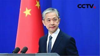 中国外交部:愿继续同世卫组织加强合作 推进全球溯源工作 |《中国新闻》CCTV中文国际 - YouTube