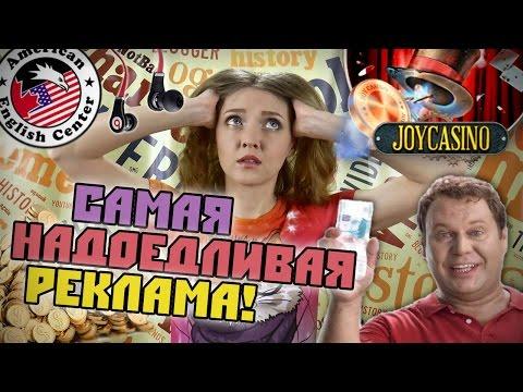 PUBG Funny Moments. Проблемы с доступом к Джойказино =)))из YouTube · Длительность: 3 мин43 с