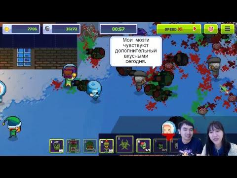 LIVE STREAM! Infectonator 3: Apocalypse