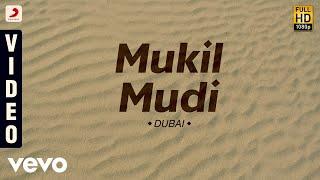 Dubai Mukil Mudi Malayalam Song | Mammootty, Anjala Zaveri