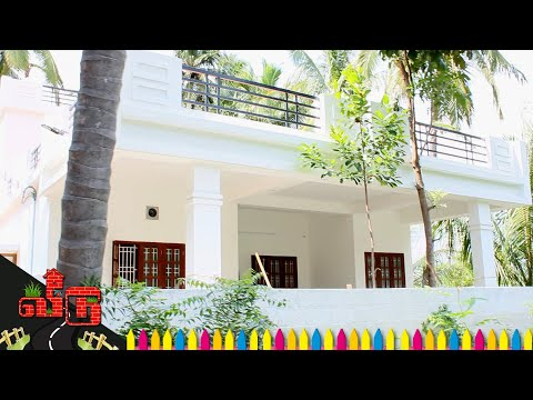 26 லட்சத்தில் 1750sqft ல் அழகான 3BHK வீடு 2019 Beautiful Double Story house @ 26 Lakhs | Veedu 26