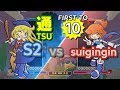 Puyo Puyo eSports: S2 (Witch) vs suigingin (Arle) - FT10