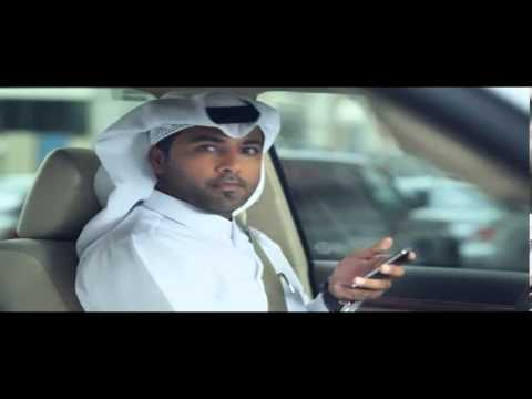 Vodafone/ Digital Campaign Travelling - Doha (2012)