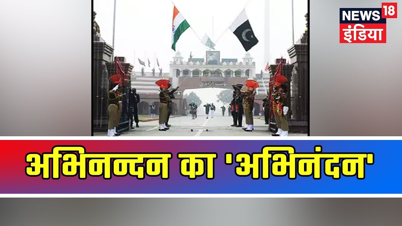 Wagah Border: IAF's Senior Officers From Delhi Will Reach To Welcome WC Abhinandan | AKHADA