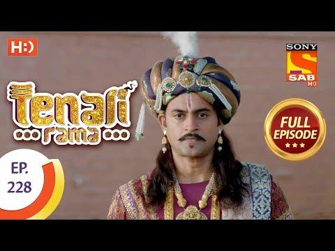 Tenali Rama - Ep 228 - Full Episode - 22nd May, 2018