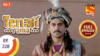 Tenali Rama - Ep 228 - Full Episode - 22nd May, 2018