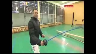 видео кроссовки для фехтования