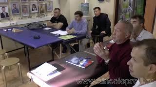 проф. Васильева. Кинезиологический массаж базовый курс 2