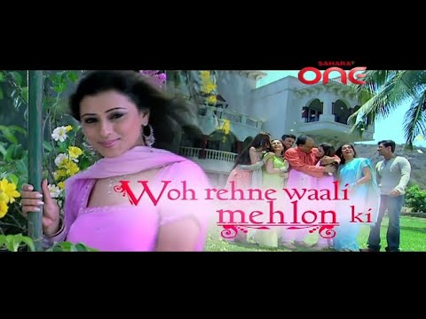 Woh Rehne Waali Mehlon Ki L Title Track 1 L With Lyrics