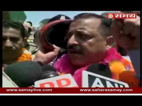 Minister in PMO Jitendra Singh gave a big statement on PoK