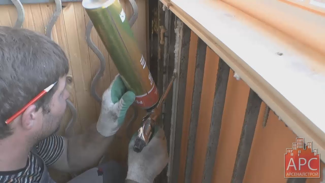 Утепление парапета балкона без пеноблоков от арсеналстрой.