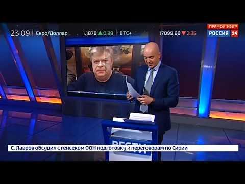 Вести в 23.00 от 20.12.2017