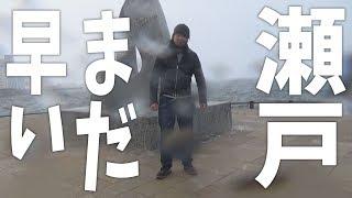 新しいツイッター https://twitter.com/jtshibatar ☆ニコニコユーザチャ...