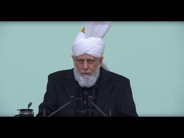 Friday Sermon | 4K | January 1, 2021