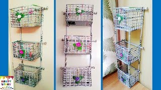 DIY  Newspaper wall mount rack | Newspaper organizer | Newspaper craft idea