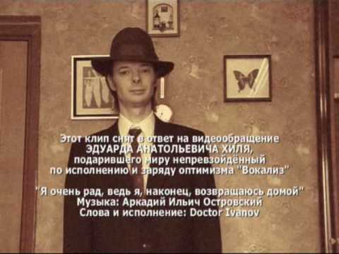 TROLOLO RUSSIAN LYRICS and ENG SUBTITLES. Памяти Эдуарда Хиля