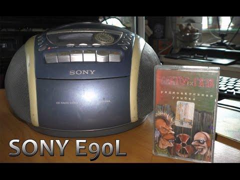 Купил магнитолу SONY E90L. Ремонт, профилактика.