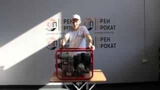 Мотопомпа Fubag 900(, 2016-03-06T06:33:07.000Z)