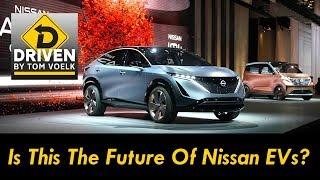 2019 Tokyo Auto Show Reveal! Nissan Ariya And Imk Ev Concepts!