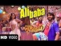 Bhujanga Alibaba Prajwal Devaraj, Meghana Raj, Aishwarya Kannada New Songs 2016 HD