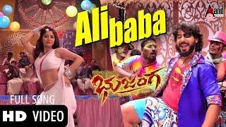 Bhujanga | Alibaba | Prajwal Devaraj, Meghana Raj, Aishwarya | Kannada New Songs 2016 HD