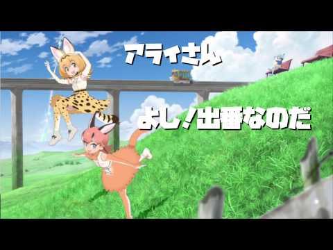 乗ってけ!ジャパリビート歌詞 (TV ver.)