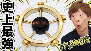 【史上最強】15分回転する17,000円のハンドスピナーがスゴすぎた・・・【サターンスピナー SATURN SPINNER】 thumbnail
