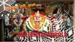 Ganesh temple sangli