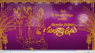 Sri Rama Navami  Wishes 2021 / video wishes/ WhatsApp wishes