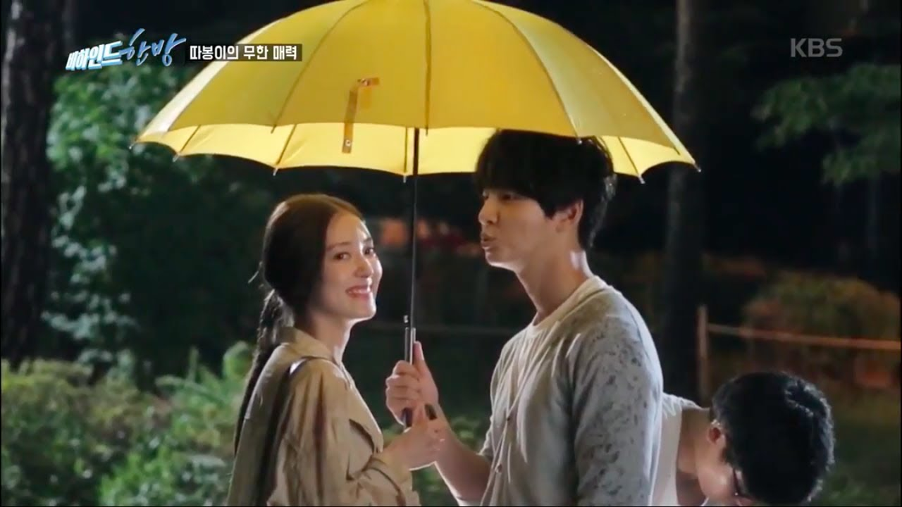[BTS] The Best Hit (EP 24) — Yoon Shi Yoon & Lee Se Young Kiss