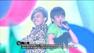 【TVPP】BIGBANG - Oh My Friend, 빅뱅 - 오 마이 프렌드 @ Comeback Stage, Show Music core Live