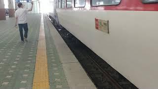 코레일 중앙선 안동행 무궁화호 열차 청량리역 출발  화…