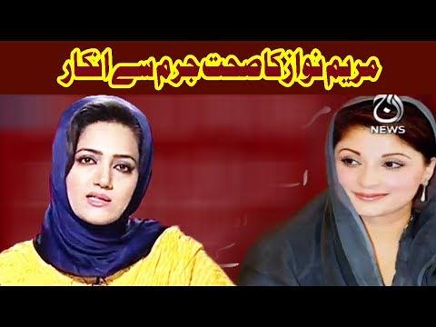 Fasila Aap Ka - 19 October 2017 - Aaj News