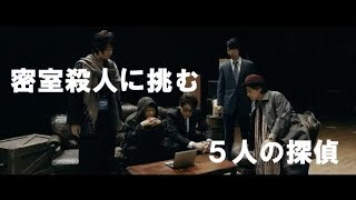 『D5 5人の探偵』 超人気声優×本格ミステリー『D5 5人の探偵』プロジェ...
