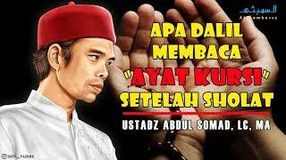 Apa Dalil Membaca Ayat Kursi Setelah Sholat Ustadz Abdul Somad Lc Ma