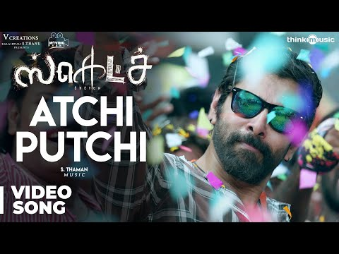 Sketch | Atchi Putchi Full Video Song | Chiyaan Vikram | Vijay Chandar | Thaman S